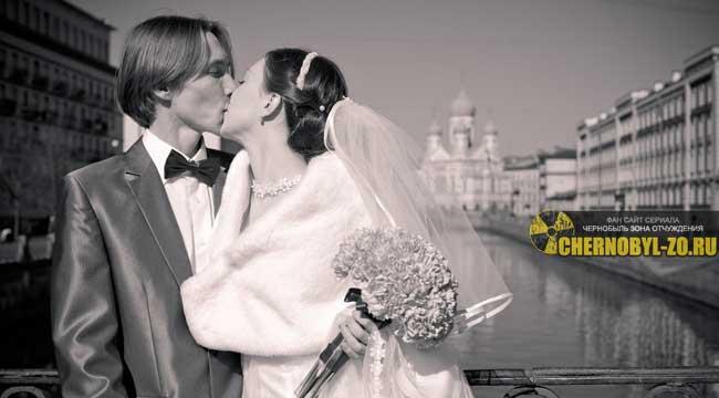 Илья Щербинин и его жена