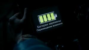 Российская машина времени