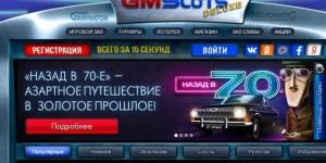 mini_s-shot_ru-11-660x330[1]